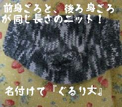 2sa2445-1