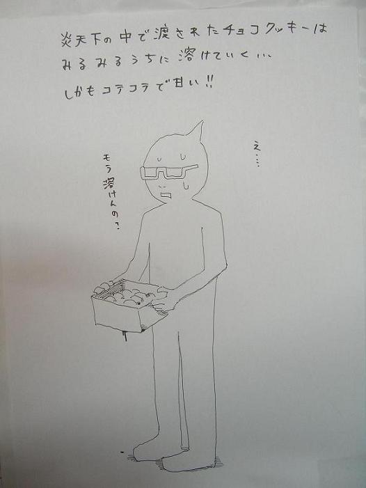 102_2238.jpg