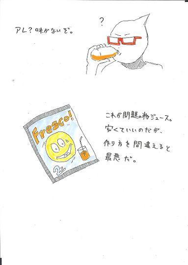 20070819210324.jpg