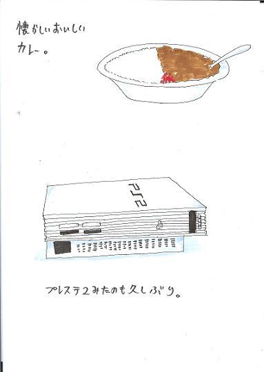 20070831211641.jpg