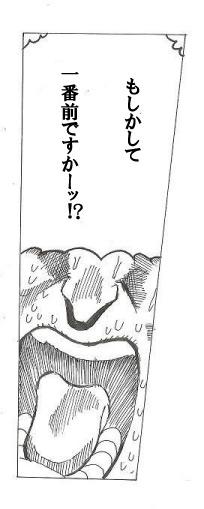 スキャン編集0019