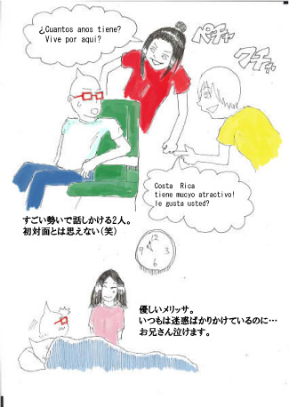スキャンいろ0022
