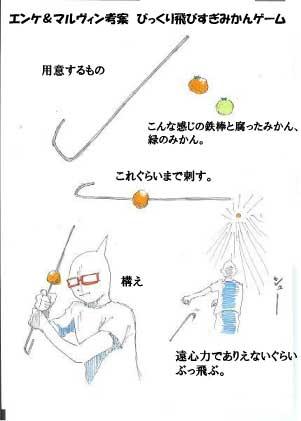 コピー-~-スキャン0004