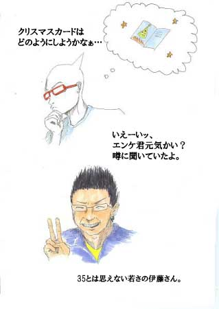 コピー-~-スキャン0011