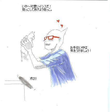 コピー-~-スキャン0014