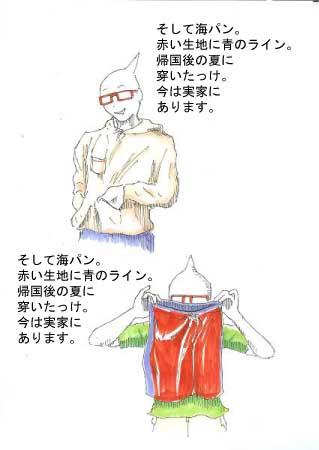 コピー-~-スキャン0015