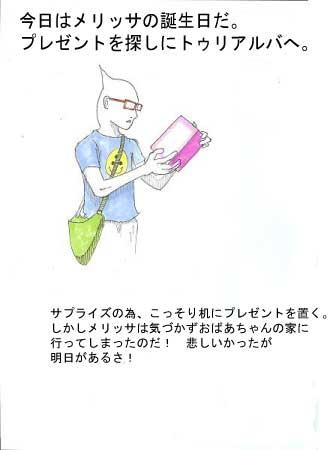 コピー-~-スキャン0002