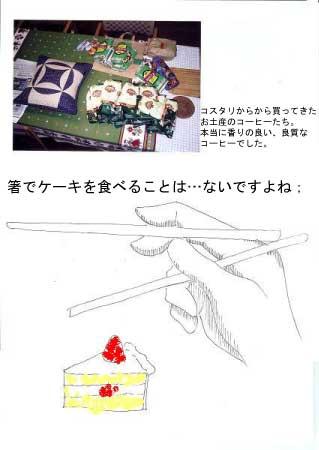 コピー-~-スキャン0003
