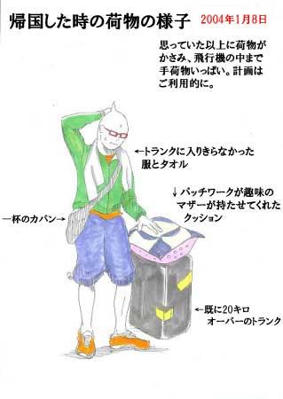 コピー-~-スキャン0006