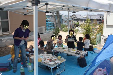 09.4.19親睦会04