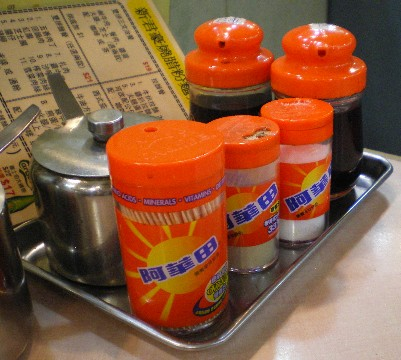 茶餐庁のテーブル