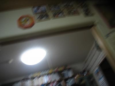 s-IMG_1441.jpg