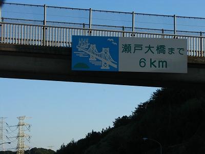 s-IMG_2947.jpg