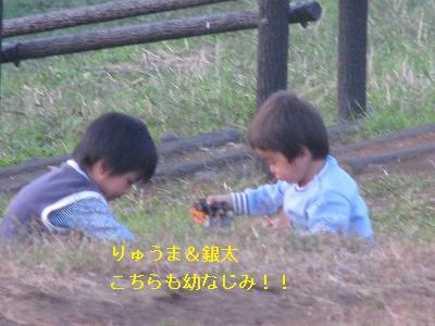 s-IMG_4219.jpg
