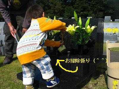 s-IMG_4299.jpg