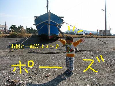 s-IMG_4313.jpg