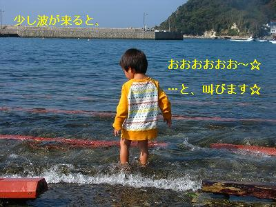 s-IMG_4320.jpg