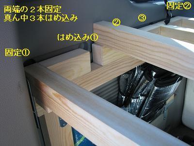s-IMG_4583_20091118145211.jpg