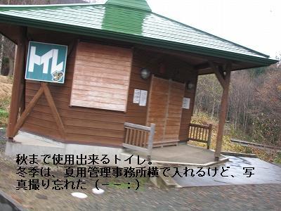 s-IMG_4745.jpg