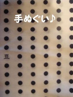 まりりんさん5