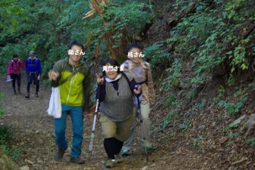 御岳山20