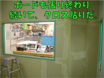 CIMG3019.jpg