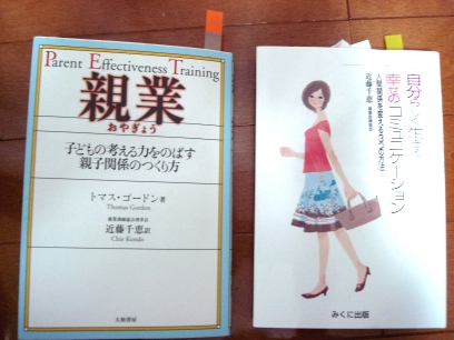 books_20090123193752.jpg