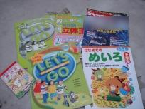 books_20090219172028.jpg