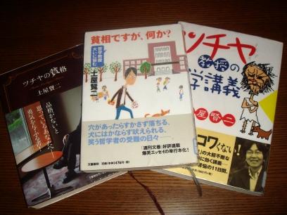 books_20090505132239.jpg