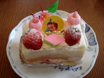 cake_20090218141426.jpg
