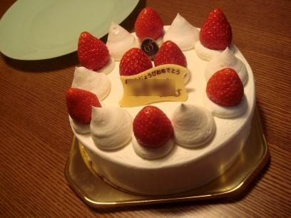 cake_20090317220158.jpg