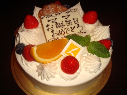 cake_20090731070103.jpg