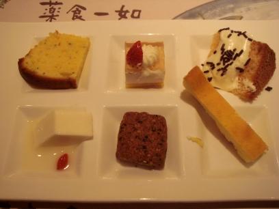 dessert_20090329220238.jpg