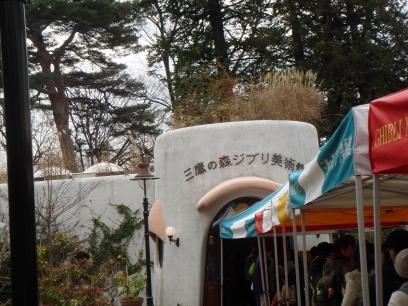 entrance_20090119114856.jpg