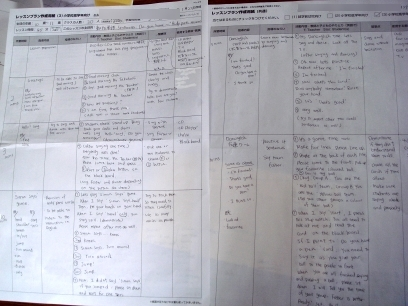 lessonplans.jpg