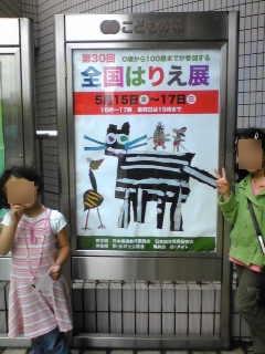 poster_20090530092928.jpg