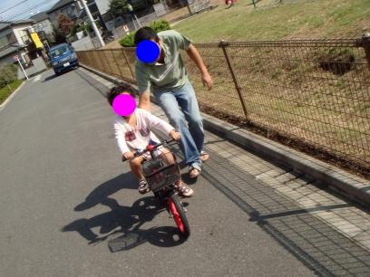 renshu.jpg
