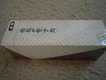001_convert_20111027181621.jpg
