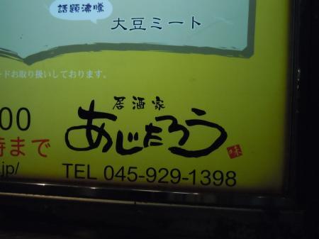003_convert_20111029120823.jpg