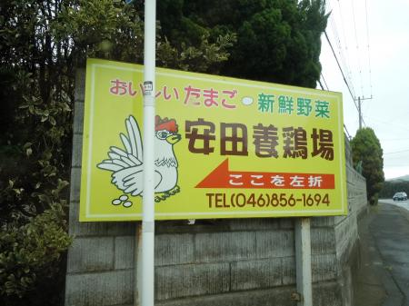 010_convert_20111016072552.jpg