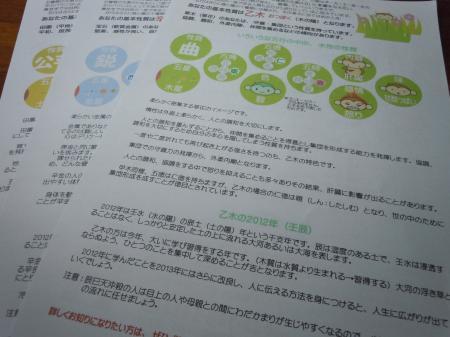 DSCN0544_convert_20120122061534.jpg