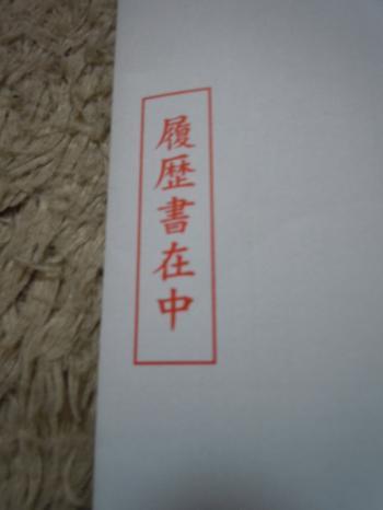 DSCN0836_convert_20120206152857.jpg