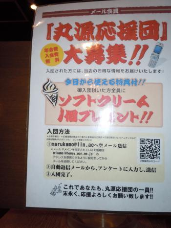 DSCN0937_convert_20120223213515.jpg