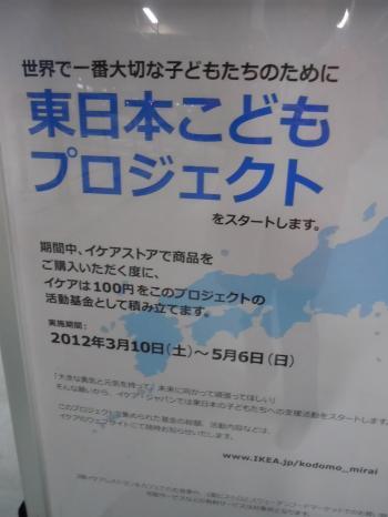 DSCN1030_convert_20120312003258.jpg