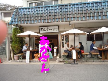 snap_wakachiko2525_20111009740.jpg