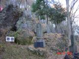 2008 11 22 DSC01785.JPG