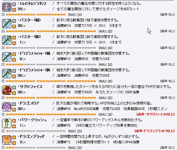 DKsukiruhuriyotei.png