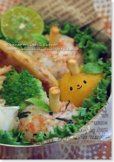 apple-rice77.jpg