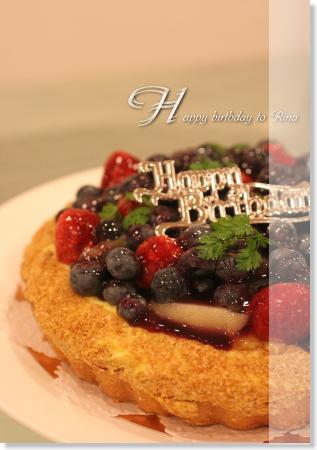 blueberry-birthday.jpg