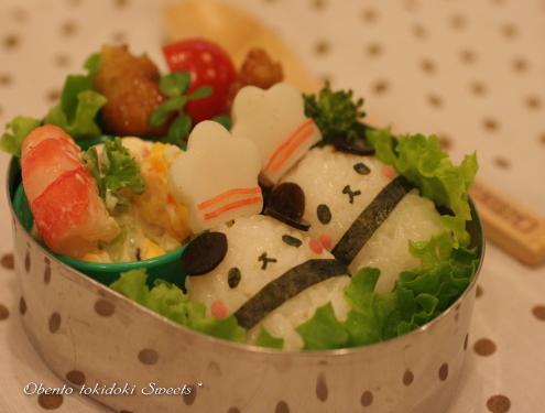 panda-cooking.jpg